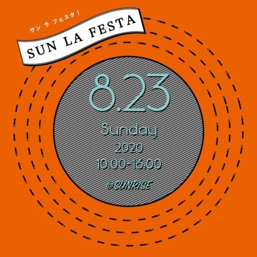 イベント SUN LA FESTA 開催のお知らせ PART4
