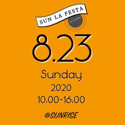イベント SUN LA FESTA 開催のお知らせ PART2