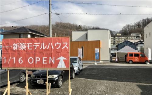 <<  イベントレポート  >>【満員御礼!新築モデルハウスNEW OPEN@松本市】